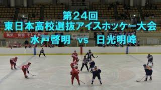 2018-04-01 日光明峰 vs 水戸敬明(東日本)