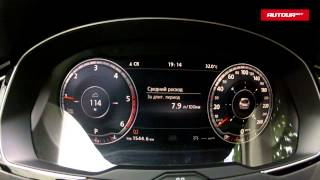 видео Расход топлива Volkswagen Passat