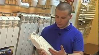 Все о радиаторах отопления  Как выбрать радиаторы