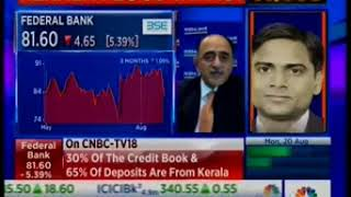 Our MD & CEO, Mr. Shyam Srinivasan's interview with CNBC TV!