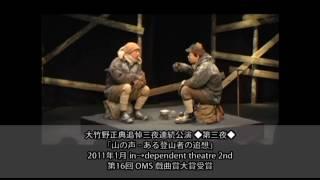 「大竹野正典」作品ダイジェスト 提供:くじら企画.