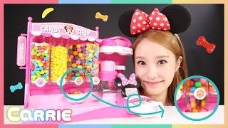 凱利的迪斯尼米妮米奇迷你糖果販賣機玩具遊戲 |  凱利和玩具朋友們 CarrieAndToys