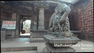 Madhukeshwara Temple, Banavasi - Kadamba Capital, Karnataka, India