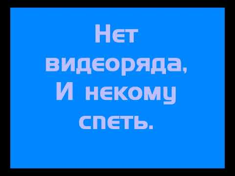 BlueShift (Russian Doomer Music) By Noize.Art