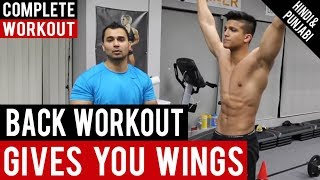 Complete BACK GYM ROUTINE that gives you WINGS! BBRT #16 (Hindi / Punjabi)