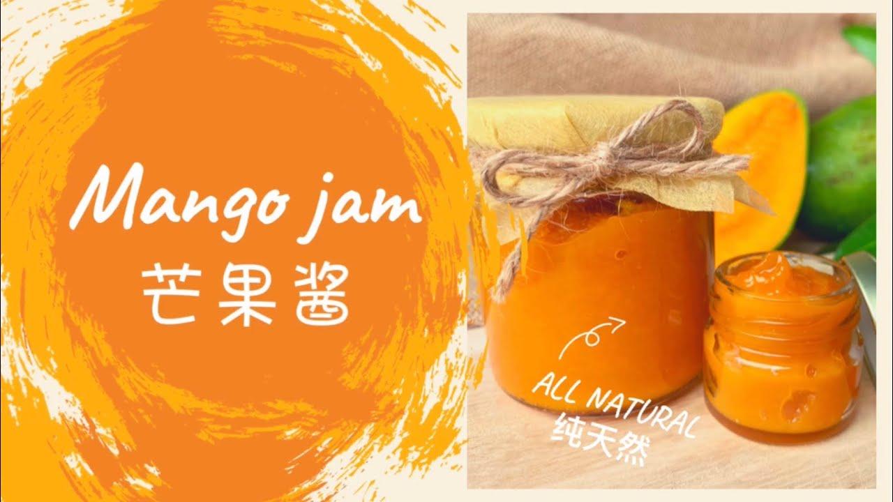 Mango jam | Jem mangga harum manis