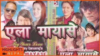 YELA MAYASE | Tamang Full Movie | Ft. Amir Dong, Ranjita Blon | Shree Music