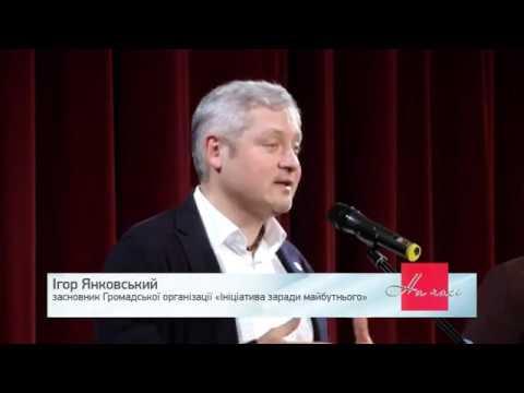 5Канал:у Будапешті Фондом Ігоря Янковського розпочато «Дні українського кіно»