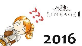 Lineage 2 Classic - Стоит ли начинать играть в 2016?
