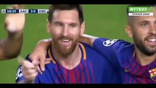 Барселона - Ювентус 3-0 Лига Чемпионов 2017-18 Обзор Матча 12.09.2017