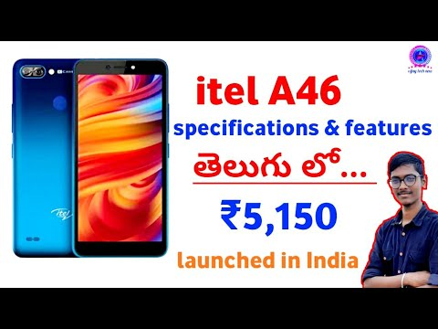 itel A46 | Rs:- 5,150 | specifications & features explain in తెలుగు లో  | VIJAYTECHNEW |