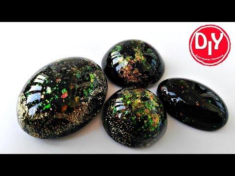 Черный опал из эпоксидной смолы своими руками/DIY/black opal from epoxy resin