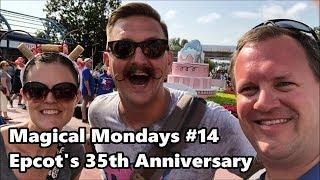 Magical Mondays #14 | Epcot 35th Anniversary Vlog | Tim Tracker, Adam the Woo, & Justin Scarred