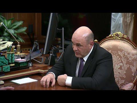 На должность премьер-министра предложен глава Федеральной налоговой службы Михаил Мишустин.