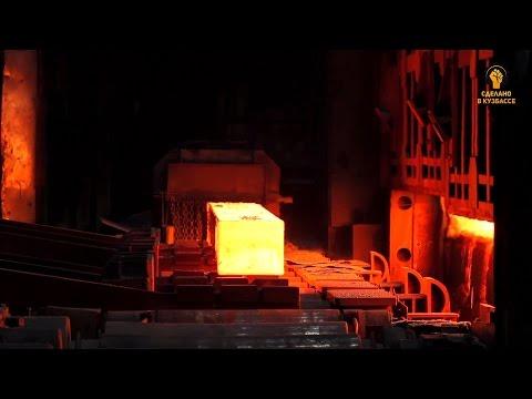 Сделано в Кузбассе: Производство рельсов на ЕВРАЗ ЗСМК