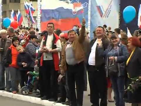 Мы граждане России