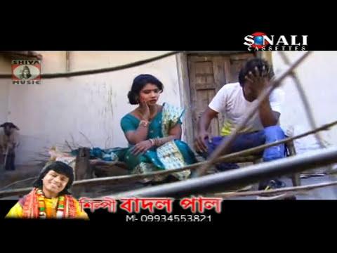 Bengali Purulia Song 2015 - Poro Sang Pirit | New Release Album - PIRIT KORLE DEKH KEMON LAGE