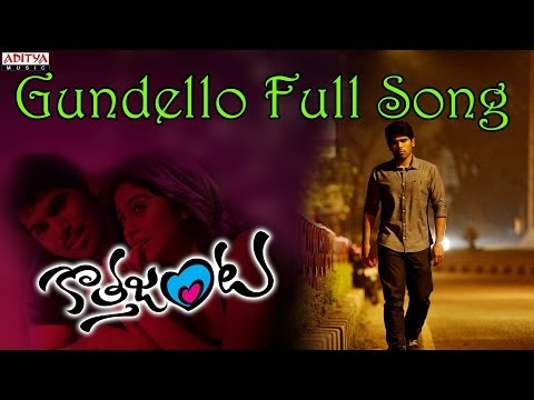 Gundello Full Song II Kotha Janta Movie II Allu Sirish, Regina Cassandra