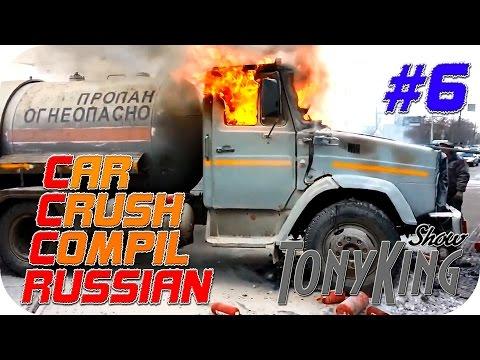 Car Crash Compilation Russian 2014 (Part 6) || Русские Аварии и ДТП за Декабрь 2014 (Выпуск 6)