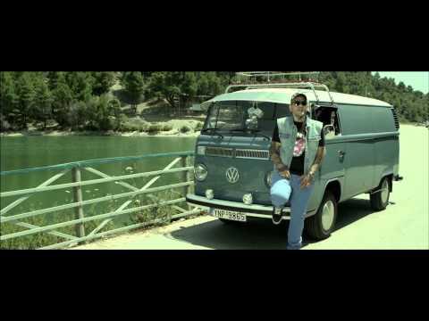 Θηρίο & Loud - Έχεις Ξεχάσει να Αγαπάς - Official Video Clip 2013 HD