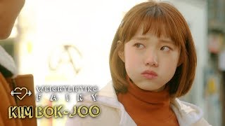 """Lee Sung Kyoung """"Why don't you just get back together?"""" [Weightlifting Fairy, Kim Bok joo Ep 13]"""