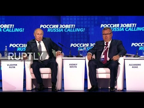 LIVE: Putin attends 'Russia Calling' Forum in Moscow