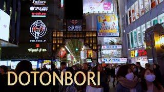 大阪の街を歩く(93) 難波高島屋前~戎橋筋~道頓堀~心斎橋筋 Walking Osaka 93 - Ebisubashi-suji Dotonbori Shinsaibashi-suji