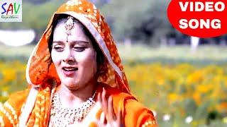 मालिया  का  छोरा - SAV Rajasthani | Marwadi DJ New Song | Dinesh Kanwasiya | Mansukh Swalka