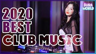 #24 2020클럽음악총결산 l DJ수라 라이브 믹셋🎹