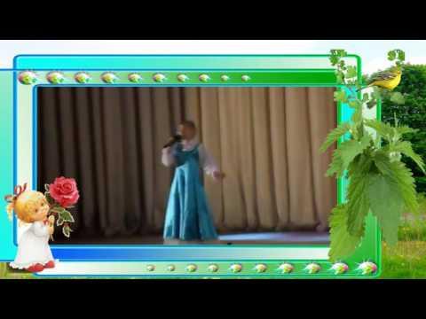 Крапива-лебеда в исполнении Ульяны Полечёнок