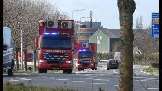[Grip 1] Hulpdiensten met spoed naar explosie bij paprikateler in Bergschenhoek