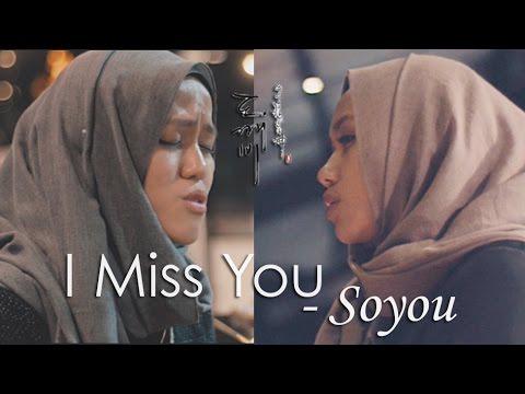 I Miss You - Soyou (OST Goblin 도깨비) Cover by Tiffani Afifa feat. Alya Zurayya