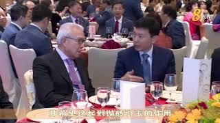 徐芳达:加入会馆年轻人显著增加 令人鼓舞