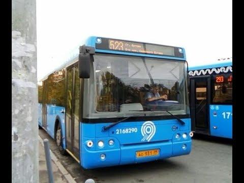 Поездка на автобусе лиаз-5292.65.77 2168288 Маршрут 523 Станция Бутово-5-Мкр.Северного Бутово.