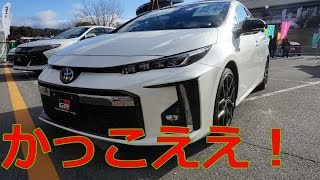 2017-Lexus-NX-ext-630x420 Lexus Nx