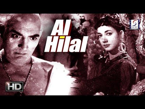 Al hilal - Shakila, Mahipal  - Classical Action Movie - B&W