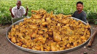 Chicken Afghani Recipe | Afghani Chicken  Gravy | Eid Special Chicken Recipe | Grandpa Kitchen