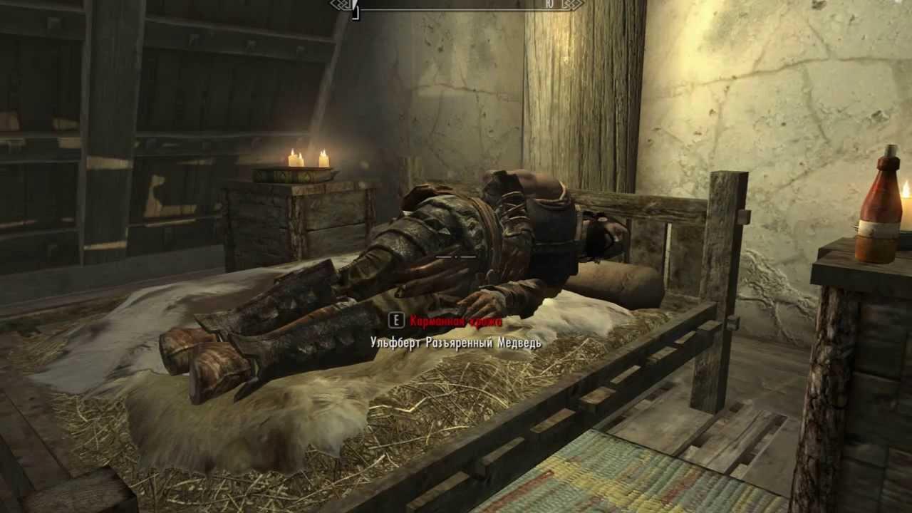 Fallout 4 и skyrim special edition – лучшие модификации марта.