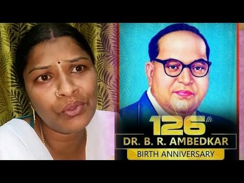అంబేద్కర్ 126వ జయంతి సంధర్భంగా తేలు విజయ పాట Dr Br Ambedkar song Telu vijaya