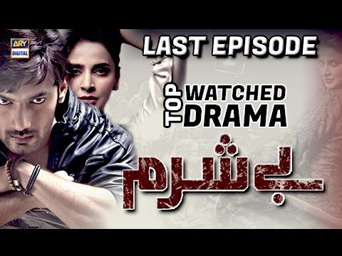Besharam Last Episode - 1st November 2016  - ARY Digital Drama