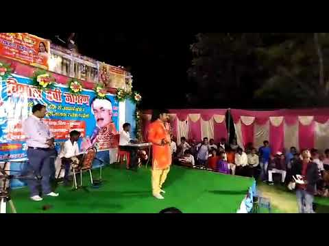 Jai jai bolat ba vindhyachal Rajesh pardesi Devbara ke pavan dharti se