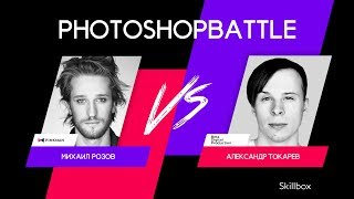 PhotoshopBattle: Pinkman VS Beta. Сайт «ЦСКА»