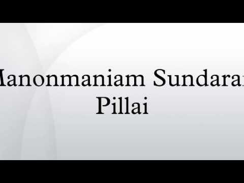 Manonmaniam Sundaram Pillai
