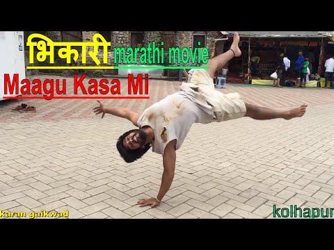 Maagu Kasa Mi - Bhikari |contemporary dance video..ft -karan gaikwad