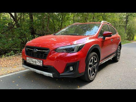 Взял Subaru XV - добавь яркости в серую жизнь!