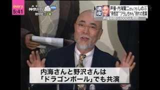 故 内海賢二さん 通夜に声優仲間1000人が弔問 小山茉美 検索動画 12