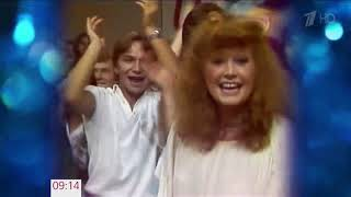 ДвК 15 апреля 2020 г. Алла Пугачева  - певица, актриса, композитор празднует 71 день рождения