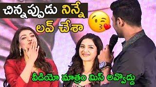 Sai Srinivas Says My First Crush is Kajal Agarwal || Kavacham Movie Teaser Launch - Mehreen