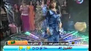 رقص ناااار غنوة