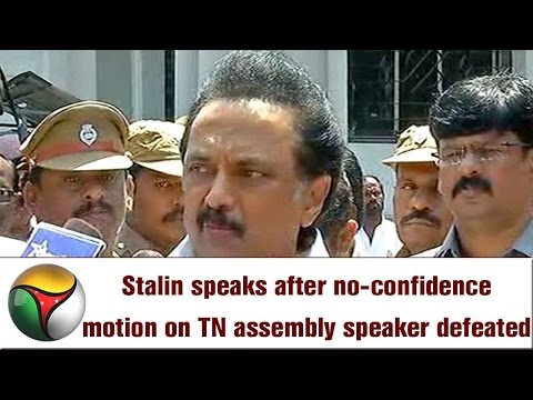mk-stalin's-press-meet-after-dmk-loses-no-confidence-motion-agaisnt-tn-speaker